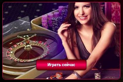 Игровой Вулкан 24 онлайн