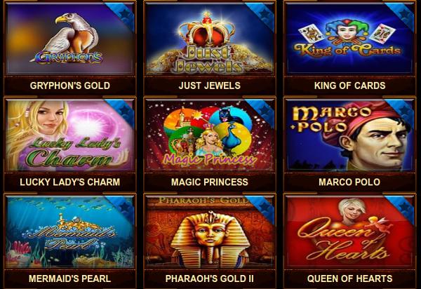 Онлайн казино Фараон скачать казино Фараон если не открывается сайт