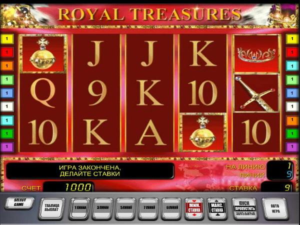Через скайп казино