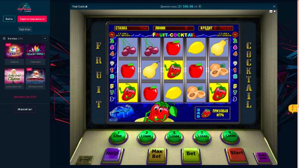 вулкан игровые автоматы с депозитом